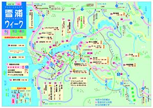 2016-yukinoura-week-map_ページ_1
