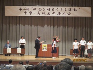 米山莉瑛花さん、県大会へ。社会を明るくする運動弁論大会。