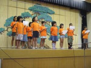 じゅんしん学童クラブによる歌の披露