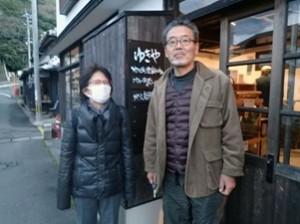 三澤薫事務局長 私が玄米菜食に拘っていたころ、マクロビの師である久司道夫先生の事務所におられたらしく、繋がってる縁を感じました。