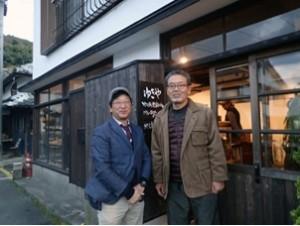 産品開発:薬草カフェ(農山漁村振興交付金)