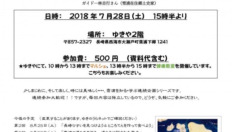 0001 (7)