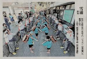 雪浦のくんちが長崎新聞のくんち特集に。