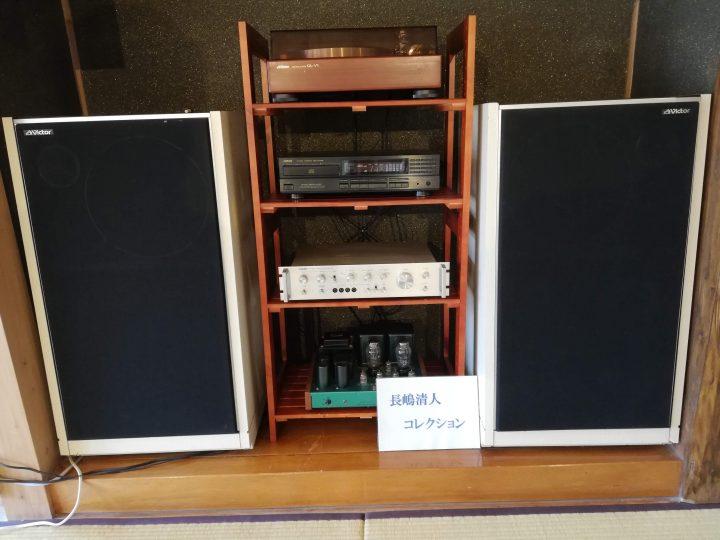 森田屋に真空管オーディオセット(長嶋清人コレクション)が並びました。