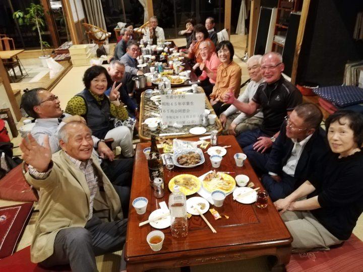 雪中昭和45年卒業生 65再会同窓会 in 雪浦