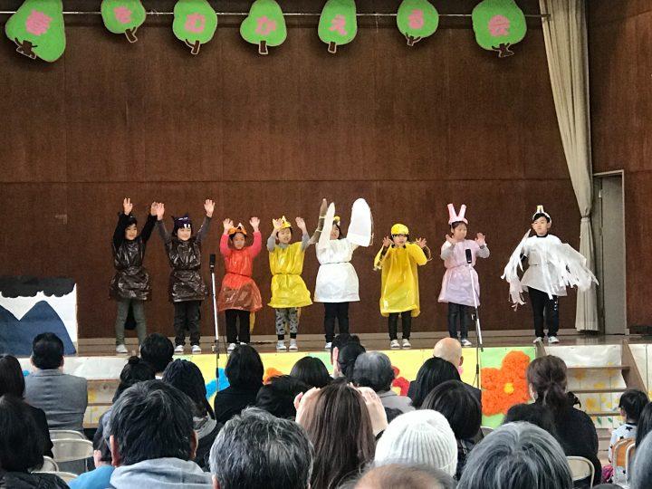 雪浦小学校 春を迎える会 2020